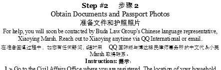 Step 2 Chinese I-130 and I-129F Petitions