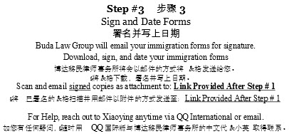 Step 3 Chinese I-130 and I-129F Petitions