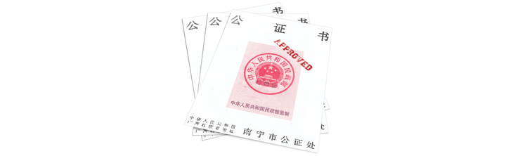 Chinese supporting documents for marriage and fiance petition